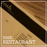 Lunch at Tosh Restaurant
