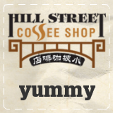 Hill Street Coffee Shop