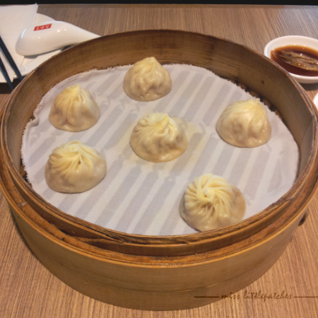 Steamed Pork Dumplings aka Xiao Long Bao (小笼包)