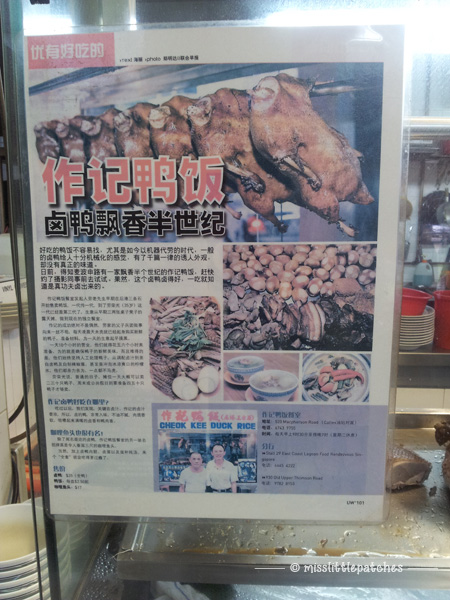 Zuo Ji Duck Rice - Newspaper Clipping