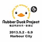 Rubber Duck Project – Hong Kong Tour 2013