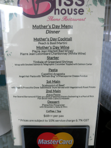Blisshouse - Mother's Day Dinner
