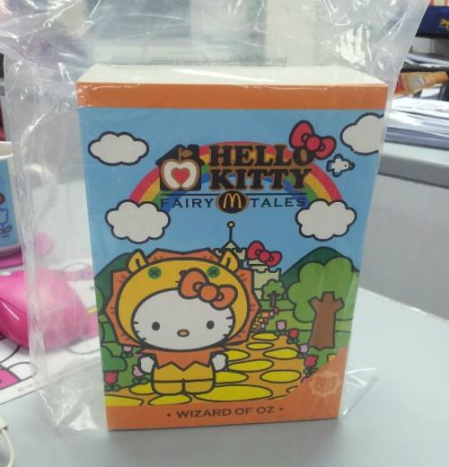 McDonald's Hello Kitty Fairy Tale Plushie - Wizard of Oz