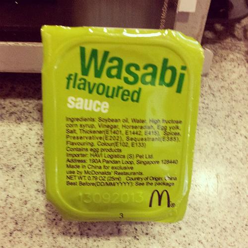 McDonalds Wasabi Sauce