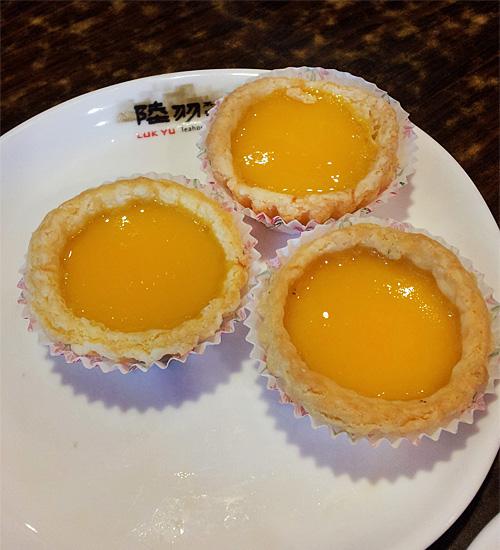 Luk Yu - Egg Tarts