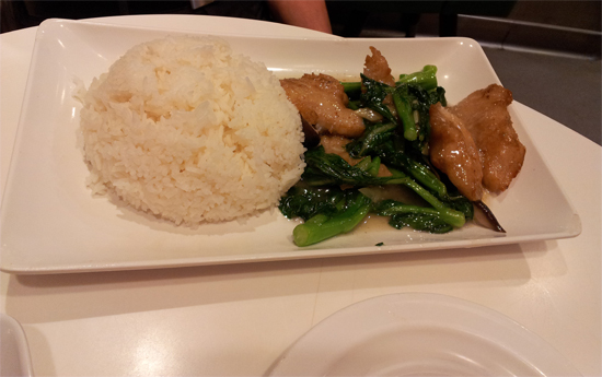 Tsui Wah Restaurant - Fish Fillet with Rice
