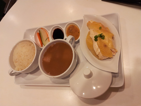 Tsui Wah Restaurant - Hainanese Chicken Rice