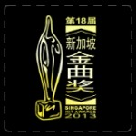 18th Singapore Hit Awards 2013