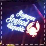 Dinner at Singapore Seafood Republic (RWS)
