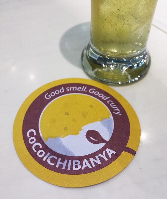 CoCo Ichibanya Curry House