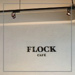 Long awaited gathering with Es at Flock Café