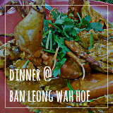First Visit to Ban Leong Wah Hoe Seafood