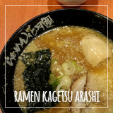 Dinner at Ramen Kagetsu Arashi, Tampines 1