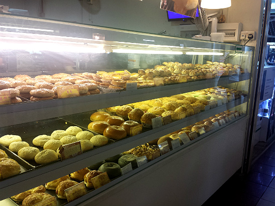 Yuen Long Hong Kong Pastry & Bun