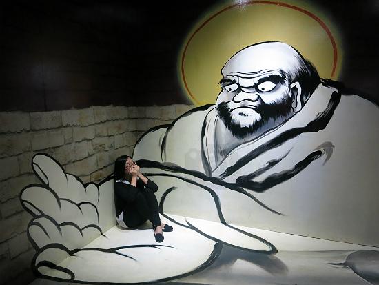 11 Zen