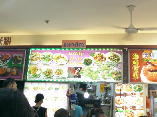 Muay Thai Food in Chinatown Singapore